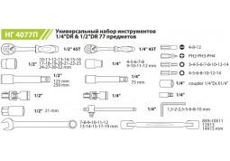 Набор инструментов Alloid NG-4077P недорого