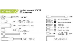 Набор инструментов Alloid NG-4053P фото