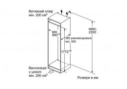 Встраиваемый холодильник Siemens KI 82LAF30 стоимость