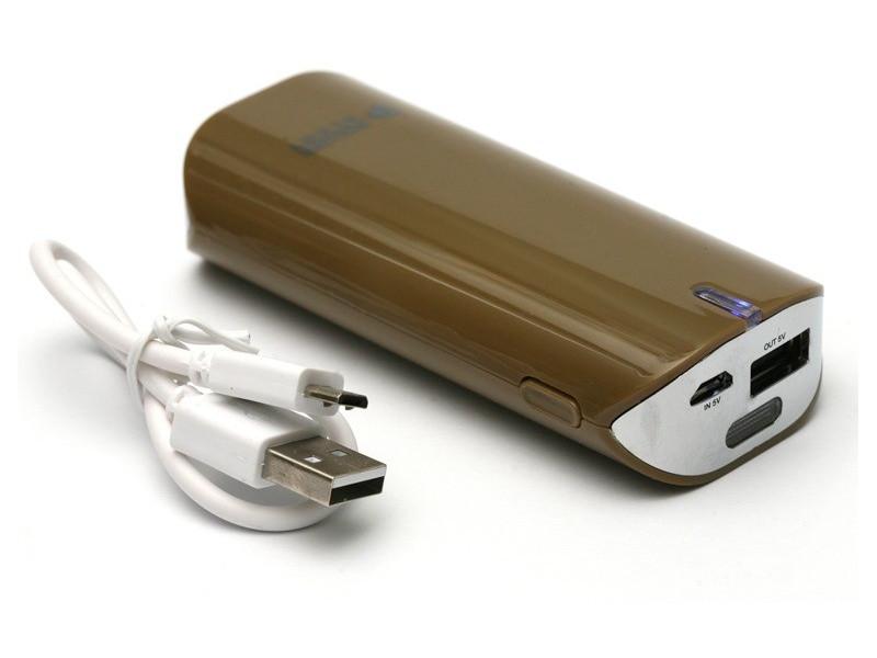 Powerbank аккумулятор Power Plant PB-LA9005 недорого