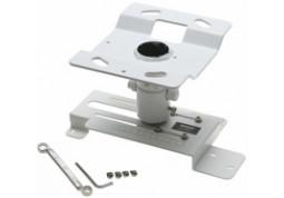 Крепление для проектора Epson ELPMB23 - Интернет-магазин Denika