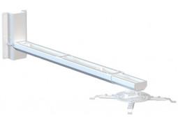 Крепление для проектора KSL CMPR-3 - Интернет-магазин Denika