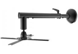 Крепление для проектора Logan PRB17-1B - Интернет-магазин Denika
