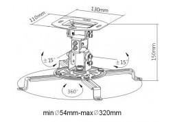 Крепление для проектора Brateck PRB-18F купить