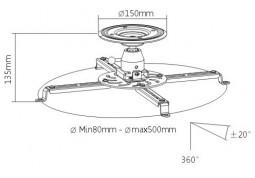 Крепление для проектора Brateck PRB-16-04F описание