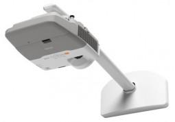 Крепление для проектора Epson ELPMB45 - Интернет-магазин Denika