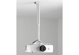 Крепление для проектора Chief KITEC045080 описание