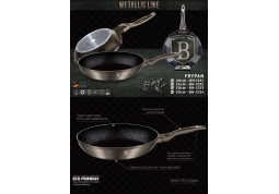 Berlinger Haus Carbon Metallic BH-1229 фото
