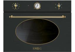 Встраиваемая пароварка Smeg SF4800V отзывы
