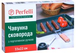 Гриль Perfelli 5691 дешево
