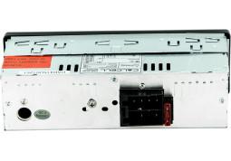 Автомагнитола Calcell CAR-415U - Интернет-магазин Denika