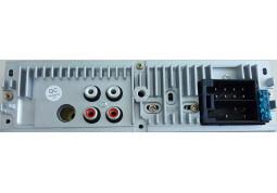 Автомагнитола Digital DCA-071 описание
