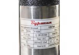 Погружной насос Burshtyn V 250-0.55 цена