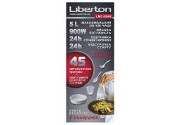 Мультиварка Liberton LMC 5945 описание