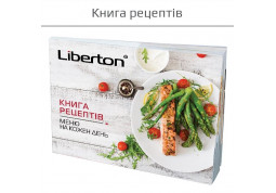 Мультиварка Liberton LMC 5946 дешево