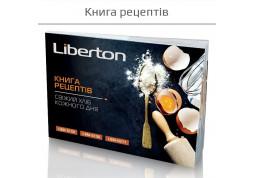 Хлебопечка Liberton LBM-5190 - Интернет-магазин Denika