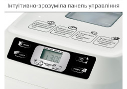 Хлебопечка Liberton LBM-6190 - Интернет-магазин Denika