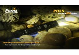 Фонарик Fenix PD35 описание