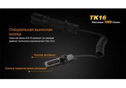 Фонарик Fenix TK16 недорого