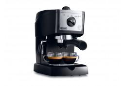 Кофеварка Delonghi EC 156 B дешево