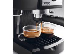 Кофеварка Delonghi EC 153 B цена
