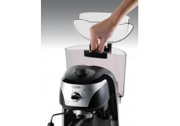 Кофеварка Delonghi EC 221 B дешево