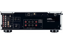 Аудиоресивер Yamaha R-N602 Silver отзывы