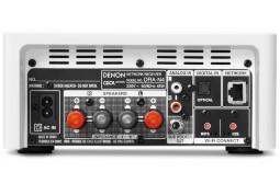 Аудиоресивер Denon DRA-N4 стоимость