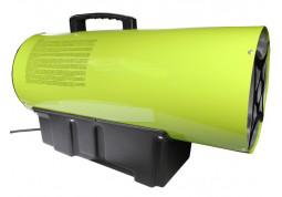 Тепловая пушка Grunfeld GFAH-30 отзывы