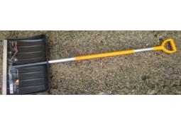 Лопата Fiskars 143001 дешево