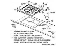 Варочная поверхность Bosch PCP 6A5 B90R купить