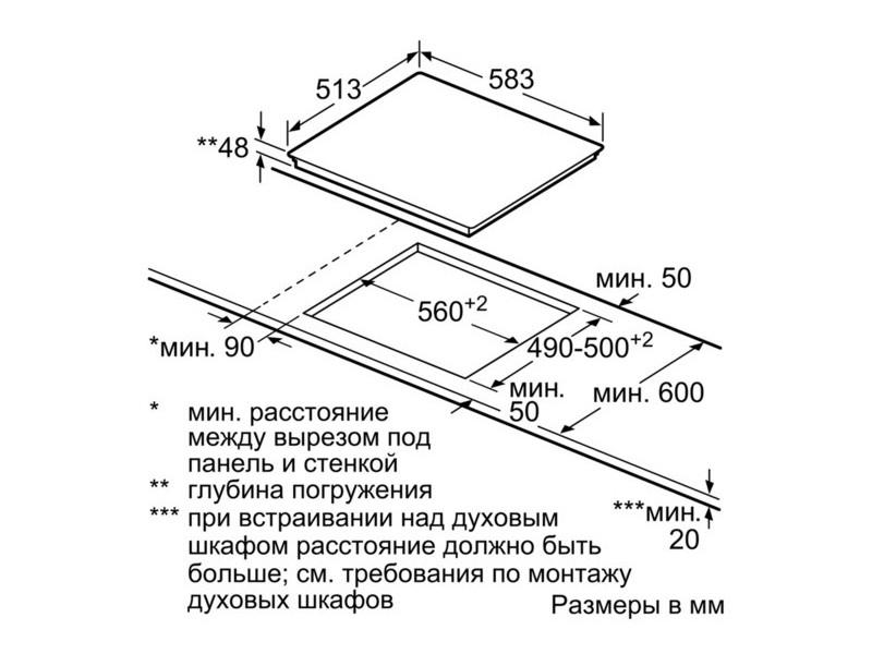 Варочная поверхность Bosch PKF645FP1 купить