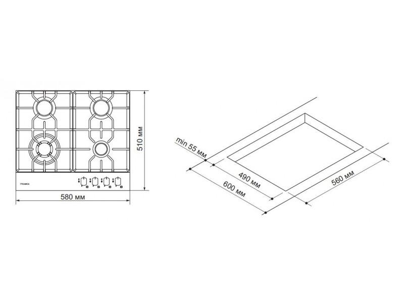 Варочная поверхность Pyramida PFX 643 Inox Luxe стоимость