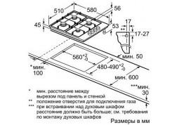 Варочная поверхность Bosch PBP 6C2 B80O описание