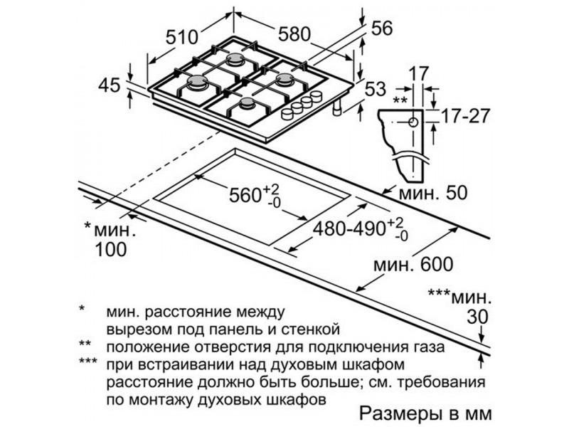 Варочная поверхность Bosch PBP 6B3 B60 описание