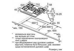 Варочная поверхность Bosch PPQ7A6B20 в интернет-магазине