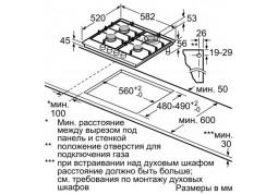 Варочная поверхность Siemens EC6A5HB90 дешево