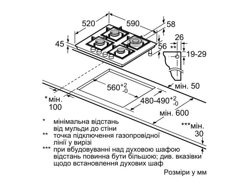 Варочная поверхность Bosch PPH 6A6 B20 недорого