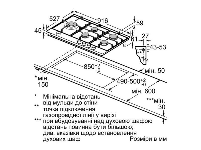 Варочная поверхность Bosch PRS 9A6 D70 отзывы