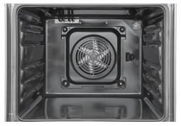Комбинированная плита Amica 57GE3.43HZpTaDNAQ(W) стоимость