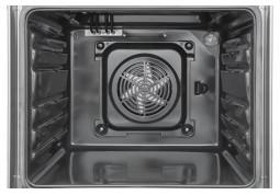 Электрическая плита Amica 514IES3.319TsDpHbJQ(W) цена