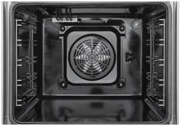 Комбинированная плита Amica 58GEH2.33ZpPF(Xx) в интернет-магазине
