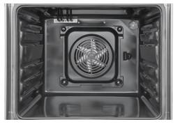 Комбинированная плита Amica 510GED3.33ZPTAFQ(W) дешево