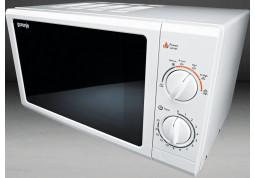 Микроволновая печь Gorenje MO-20 MW цена