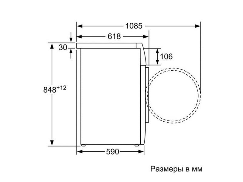 Стиральная машина Bosch WVH28442OE дешево