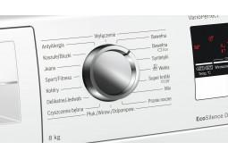 Стиральная машина Bosch WAN 2427 TPL дешево