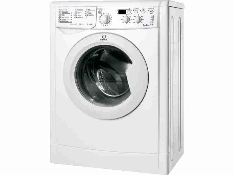 Стиральная машина Indesit IWD 71051 (CIS)
