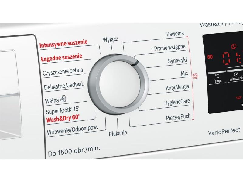 Стирально-сушильная машина Bosch WVG30460PL отзывы