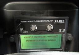 Сварочная маска Forte MC-4100 недорого