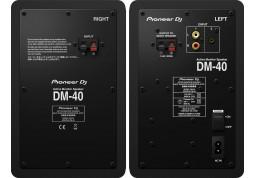 Акустическая система Pioneer DM-40 (черный) купить